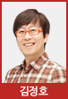 김정호 선생님